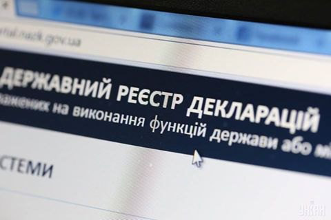 Профильный комитет забраковал законопроект Донец о е-декларациях
