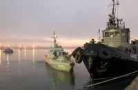 В РФ заявили, что раненых украинских моряков уже выписали из больницы в Керчи