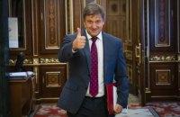 Ексміністр фінансів Данилюк став головою наглядової ради Нацдепозитарію