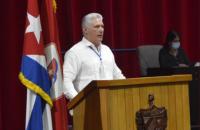 Коммунистическая партия Кубы объявила преемника Кастро