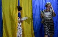 """""""Слуга народу"""" оголосила про перемогу в усіх мажоритарних округах Києва"""