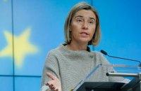 Могерини отменила визит в Минск 4-5 октября