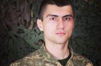 Стало відомо ім'я військового, який загинув на Донбасі 10 липня (оновлено)