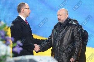 Вслед за комиссией к Тимошенко пришли соратники