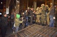 """Найем написал заявление в милицию из-за событий возле """"Укрнефти"""""""