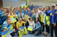 Юношеская сборная Украины прибыла в Новую Зеландию