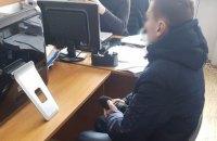 Киберполиция задержала подозреваемого во взломе сайта министерства