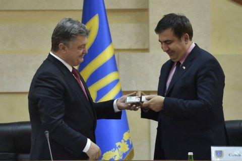 Верховний Суд відмовився допитати Порошенка і Саакашвілі у справі про припинення громадянства