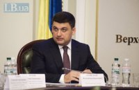 УН: Украина не получит транш по итогам визита миссии МВФ
