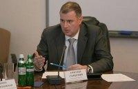 Создателя ProZorro уволили с должности главы Нацагентства по вопросам госслужбы