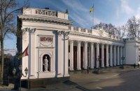 Одесская мэрия усиливает карантин и переходит на дистанционную работу