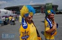 Україна-Франція - фото в режимі он-лайн!