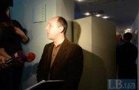 Парубий показал постановление об обыске в фирме мужа Оробец (ДОКУМЕНТ)
