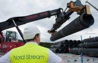 """""""Газпром"""" повернувся до проекту розширення """"Північного потоку"""""""