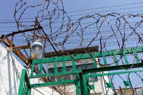 З колонії в Житомирській області втекли двоє в'язнів