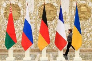 """У Парижі почалися переговори """"нормандської четвірки"""""""
