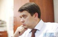 Швидкого повернення Криму не станеться, - Разумков