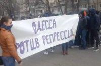 В Одесі відбулася фейкова акція протесту