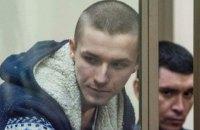 Заключенный в России украинец Панов объявил сухую голодовку