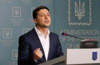 Зеленский предложит распространить люстрацию на народных депутатов и президента