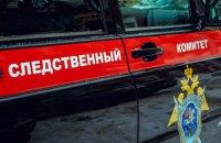Слідком Росії порушив справу проти комбата 128 бригади ЗСУ