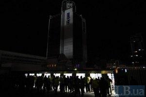 ГАИ просит водителей не ехать вечером в центр Киева