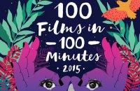 В Киеве пройдет фестиваль экстремально короткого кино