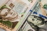 Міжнародні резерви України за місяць зросли на $3,1 млрд