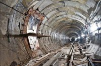 """Кличко: нові станції метро """"Мостицька"""" і """"Проспект Правди"""" відкриють у грудні 2021 року"""