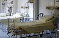 В Україні ліжка для пацієнтів з коронавірусом заповнені на 60%