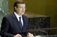 """Грищенко: свобода прессы в Украине """"живет и процветает"""""""