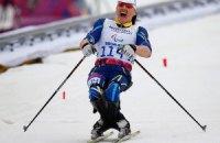 Україна завоювала восьму медаль на Паралімпіаді в Сочі