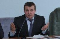 Профспілки шахтарів вимагають від міністра енергетики Демчишина піти у відставку