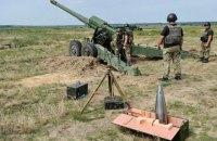 Украина успешно испытала новые снаряды 152 мм и мины 60 мм