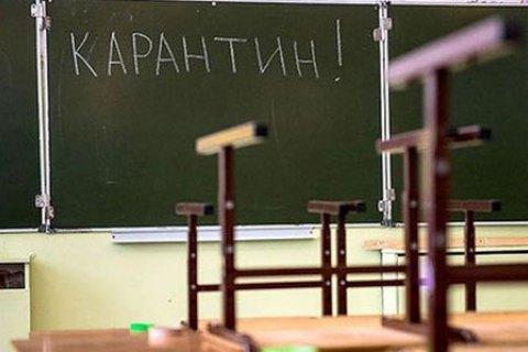 Учні випускних 9-х та 11-х класів після локдауну повернуться до змішаної форми навчання, - Шкарлет