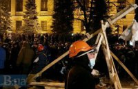 На Грушевского демонстранты испытали требушет