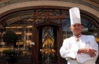 Умер знаменитый французский шеф-повар Поль Бокюз