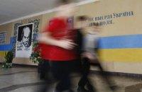 На Урале создадут столько украинских школ, сколько нужно