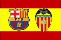 """""""Барселона"""" програє й дає суперникам шанс очолити прімеру"""