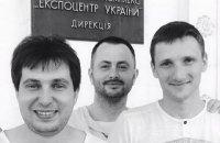 """Колишній резидент Comedy Club очолив київський """"Експоцентр"""""""