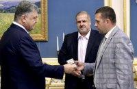 Порошенко призначив постійного представника президента в Криму