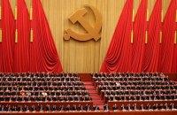 """Новое/старое """"китайское чудо"""". Что решил 19-й съезд Компартии Китая"""