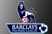 Клуби англійської Прем'єр-Ліги в січні на трансфери витратили рекордні 430 млн фунтів