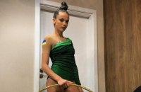 У 21-річної української чемпіонки Європи з художньої гімнастики діагностований рак