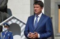 """Разумков назвав """"ганебним і неприпустимим"""" напад на Порошенка із зеленкою"""