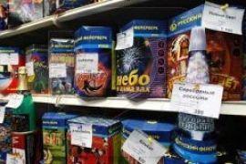 В Киеве запретят продавать фейерверки