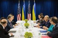 США разблокировали выдачу Украине кредитной гарантии на $1 млрд