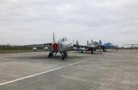 В этом году для Воздушных сил Украины отремонтируют 60 самолетов