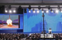 CNBC: российская ракета с ядерным двигателем упала в Баренцево море при испытаниях