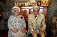Еквадорське подружжя стало найстарішим у світі